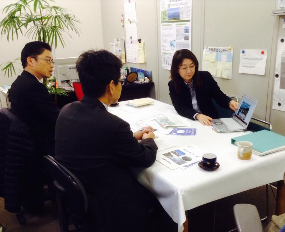 画像:【視察】佐賀県くらし環境本部有明海再生・自然環境課