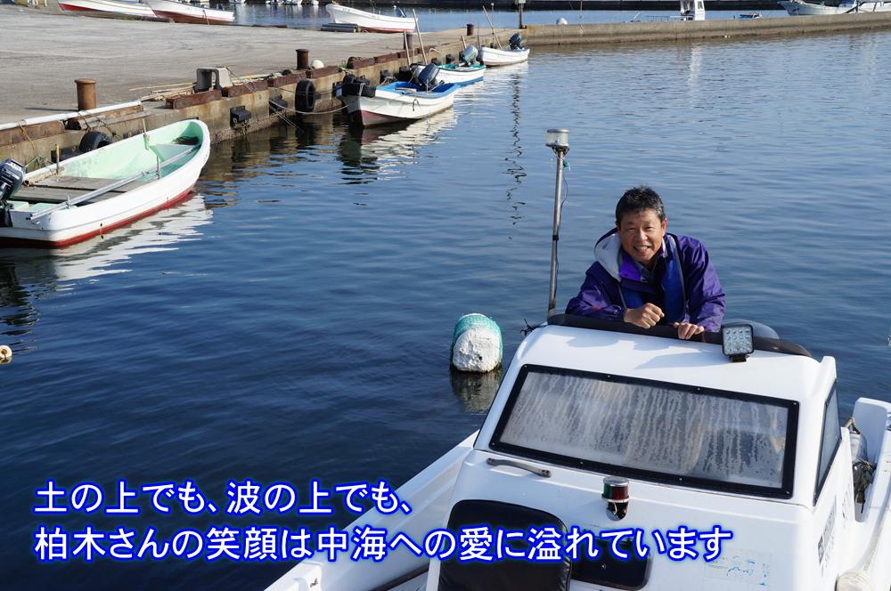 001-05_柏木氏編_まとめ