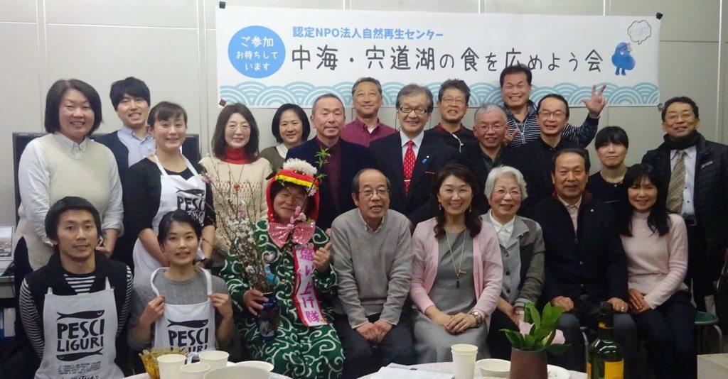 画像:H29年「中海・宍道湖の食を広めよう会」開幕!