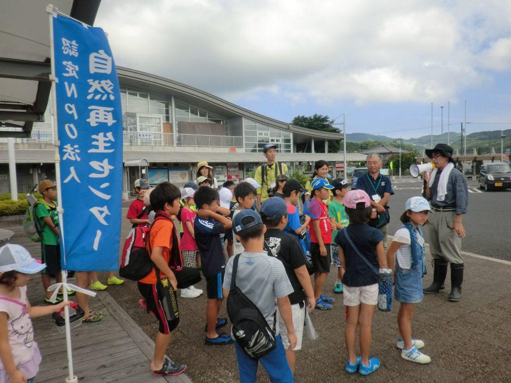 画像:宍道湖サマースクール2017