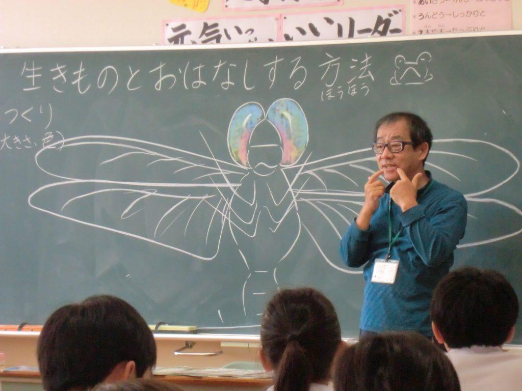画像:霞ヶ浦から出前授業in八束学園