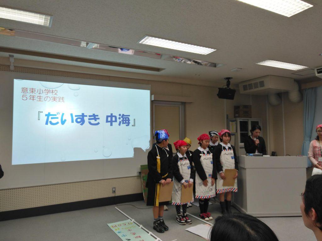 画像:「ESD学びあいフォーラムin松江」に参加してきました。