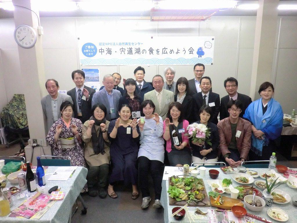 画像:2018年度初!「中海・宍道湖の食を広めよう会」開催しました!