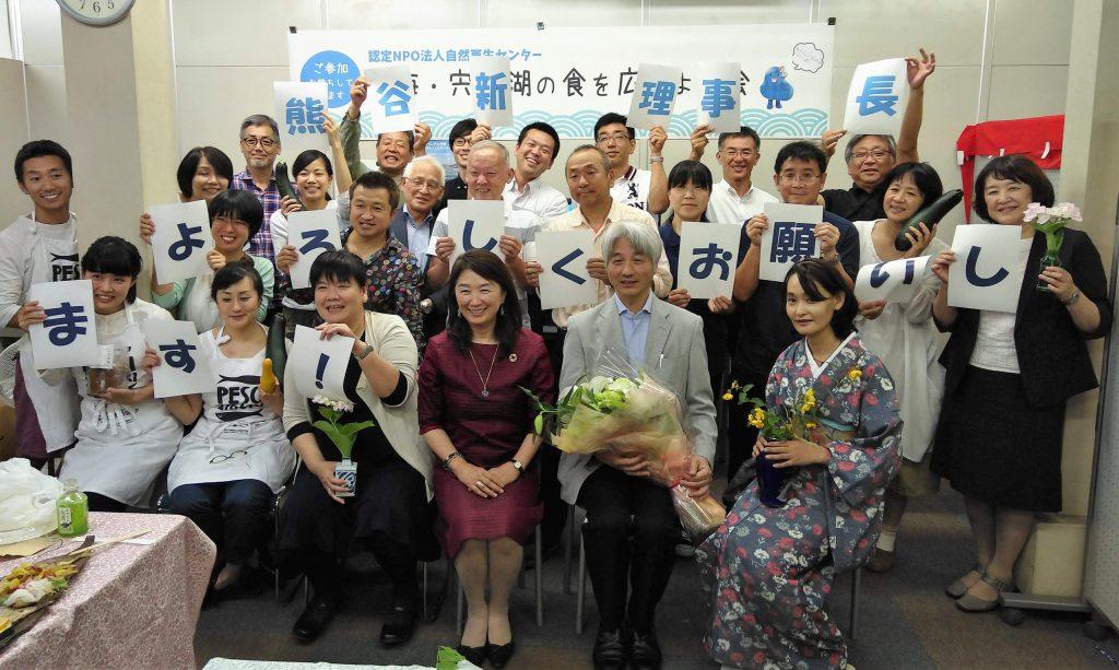 画像:【活動報告】2018年6月「中海・宍道湖の食を広めよう会」を開催しました!