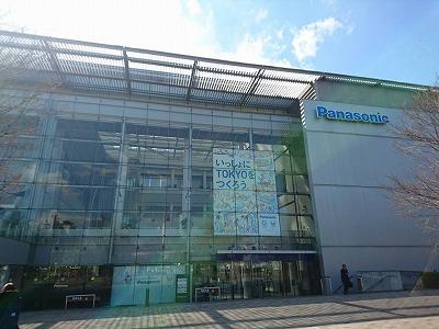 画像:Panasonicのシンポジウムに登壇させていただきます!(2021.7.14)